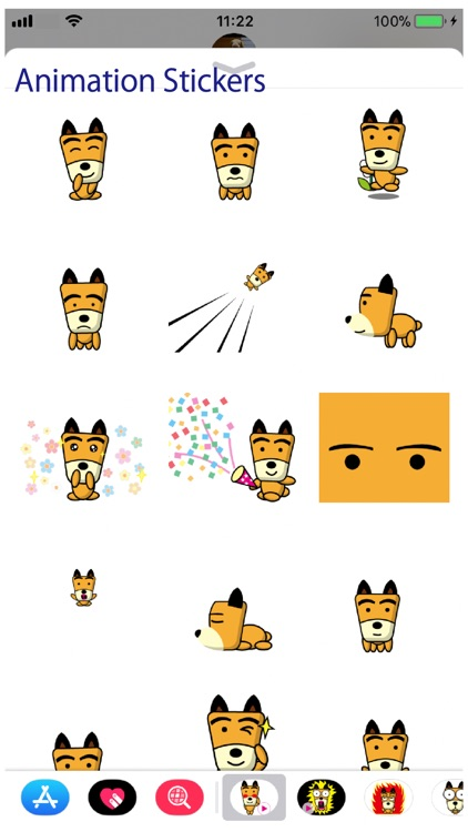TF-Dog Animation 4 Stickers