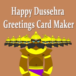 Dussehra or vijayadashami greetings card creator on the app store dussehra or vijayadashami greetings card creator 4 m4hsunfo