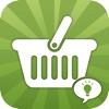 家計簿 おカネレコ - 簡単 人気の400万人が使う家計簿アイコン