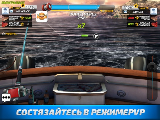 Fishing Clash: Ловить Рыбу 3D для iPad