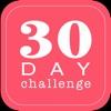 30日間フィットネスチャレンジ/スクワット・プランク・脚パカ - iPhoneアプリ