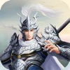 王者三国3D动作手游 - 格斗荣耀X街霸猎人三国游戏