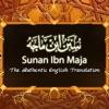 Sunan Ibn Majah - iPhoneアプリ