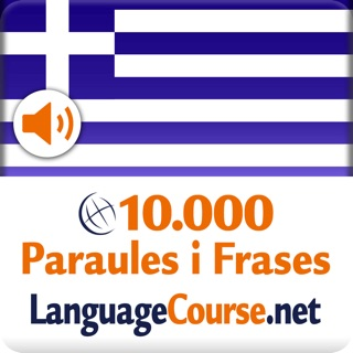 Learn Greek Phrases & Words on the App Store