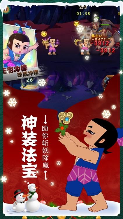 葫芦娃-正版授权手游●年度重磅更新 screenshot-4