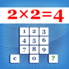 Multiplication Table Trainer
