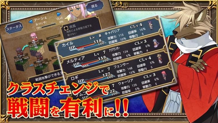SRPG イクストナ戦記 screenshot-3