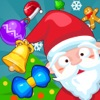 Christmas Swap 3 Ranking