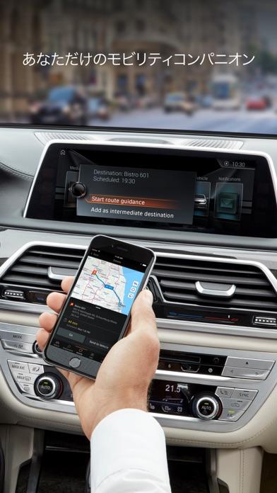 BMW Connectedのおすすめ画像1