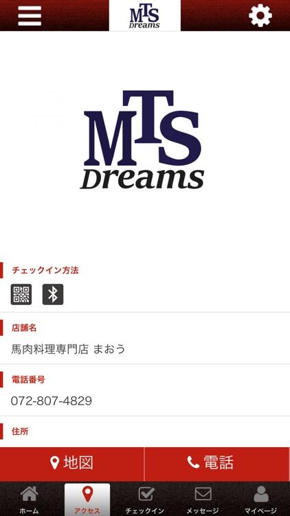MTS まおう 公式アプリ screenshot-3