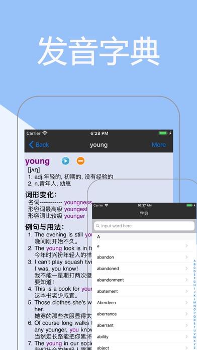 Screenshot for 新概念英语全四册 - 学习英语听力口语单词 in Canada App Store