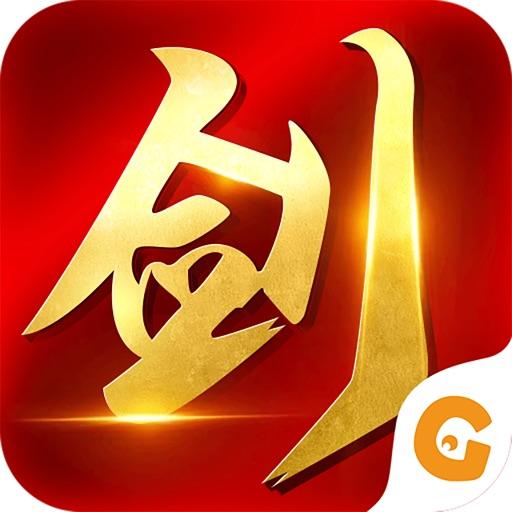 凌霄剑仙决-武侠类ARPG3D手游