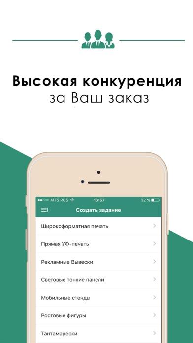 ReklamaDel.ru
