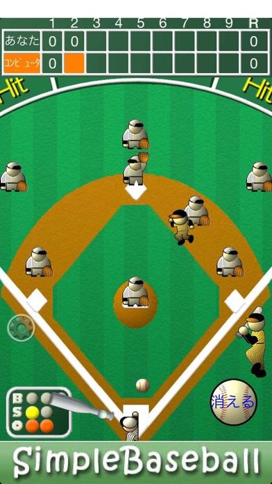 ボード野球 Fのおすすめ画像1