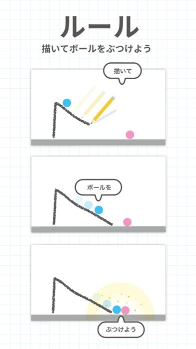 Brain Dots(ブレインドッツ) screenshot1