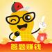 130.花生FM,粤语音频第一平台