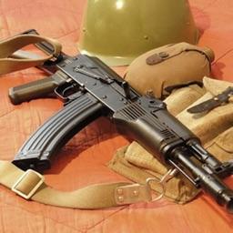 Major Gun Strike - Military Gun