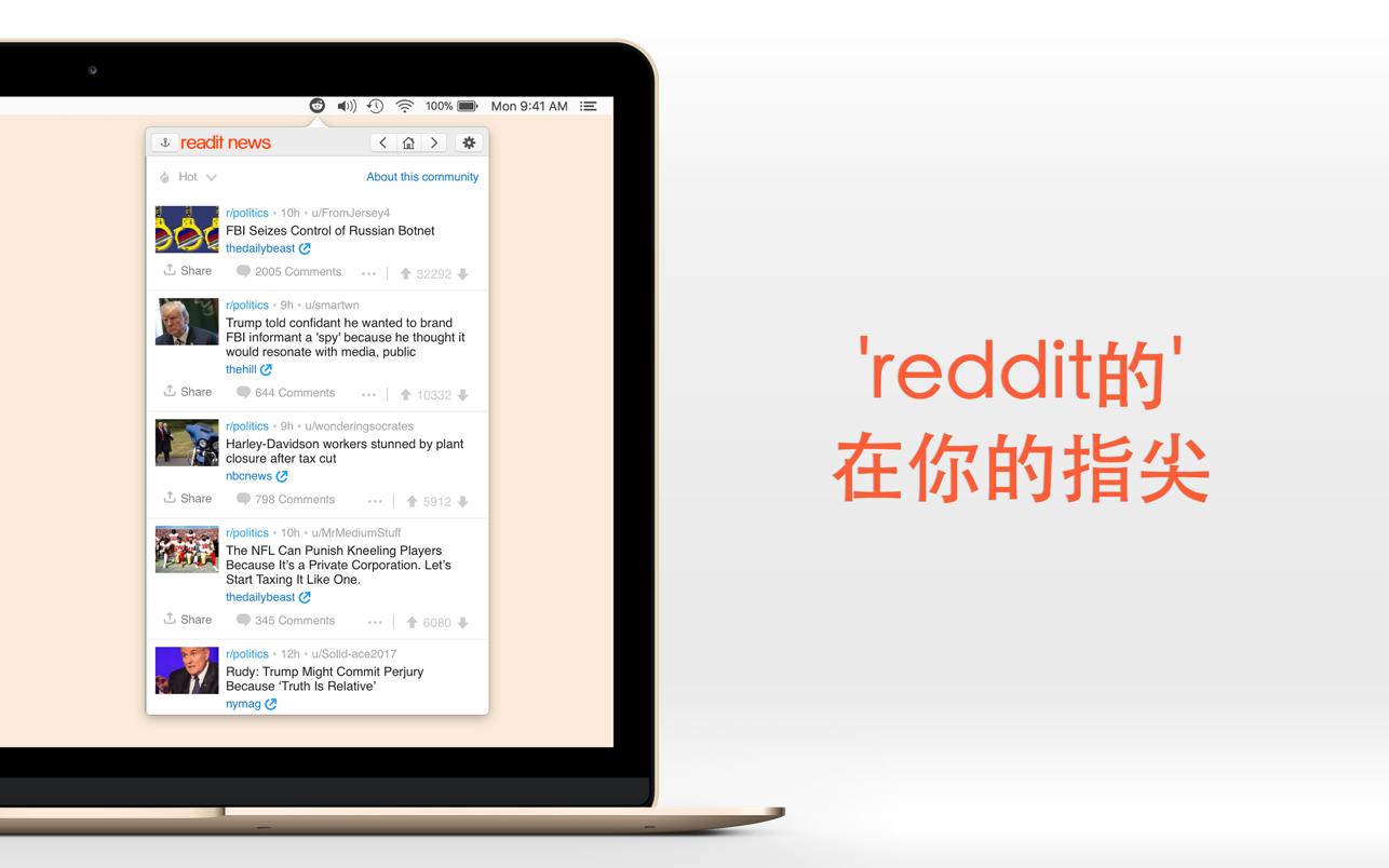 Readit News 2.7 Mac 破解版 应用程序的Reddit新闻 一种关注Subreddit的新方法