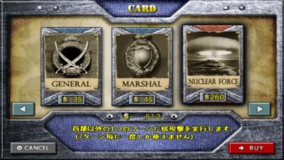 世界の覇者1945 screenshot1