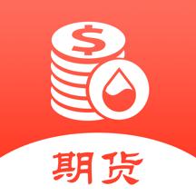 期货助手 - 丰源期货原油投资资讯平台
