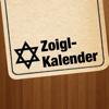 Zoigl