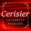 セレブファッションのセレクトショップ通販Cerisier