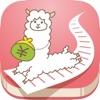 家計簿レシーピ!簡単レシート読み取り家計簿アプリ