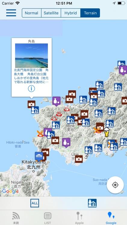 おでかけ山口+ screenshot-4