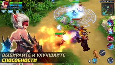 Heroes of Order & Chaos — мобильная MOBA! Скриншоты5