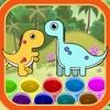 卡通恐龙填色 -用多种魔力彩笔给小恐龙涂鸦