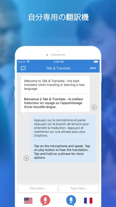 Talk & Translate ScreenShot0