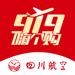 152.四川航空-国内国际机票预订