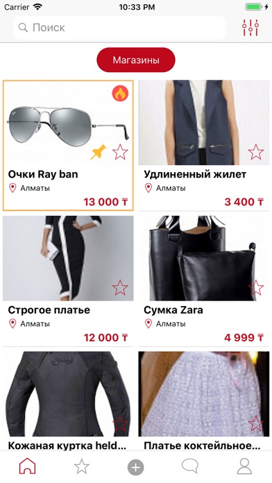Ava.kz