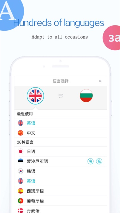 Translate-Voice and Translator