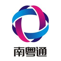 广东联网售票