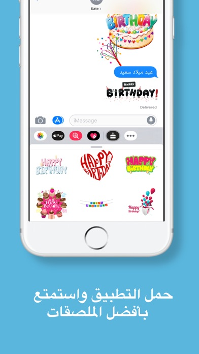 emoji ملصقات تهاني عيد الميلاد screenshot 3