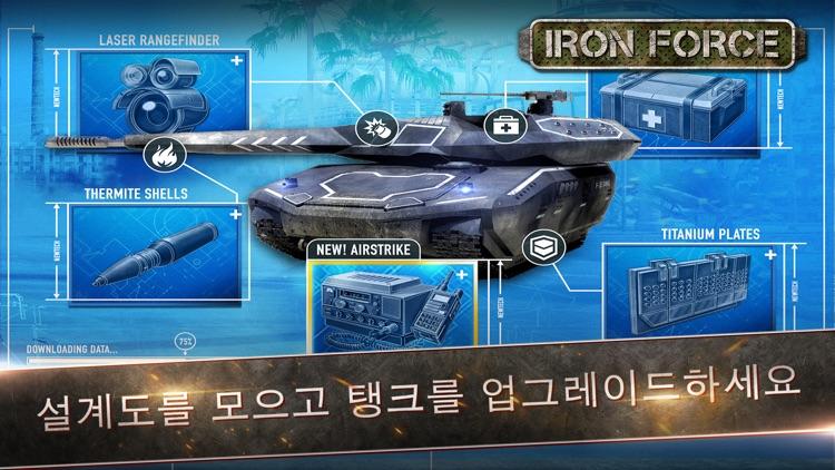 Iron Force Tanks screenshot-5