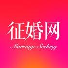 征婚网-实名相亲交友软件 icon