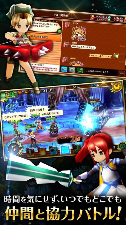 セブンス・リバース screenshot-4