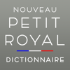 プチ・ロワイヤル仏和辞典(第3版)・和仏辞典(第2版)