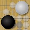 囲碁 - 詰め碁演習