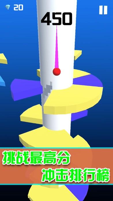 Happy Ball-Pinball battleのおすすめ画像4