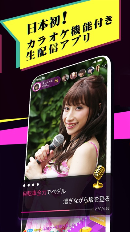 DokiDoki Live Pro-動画·ライブ配信アプリ screenshot-4