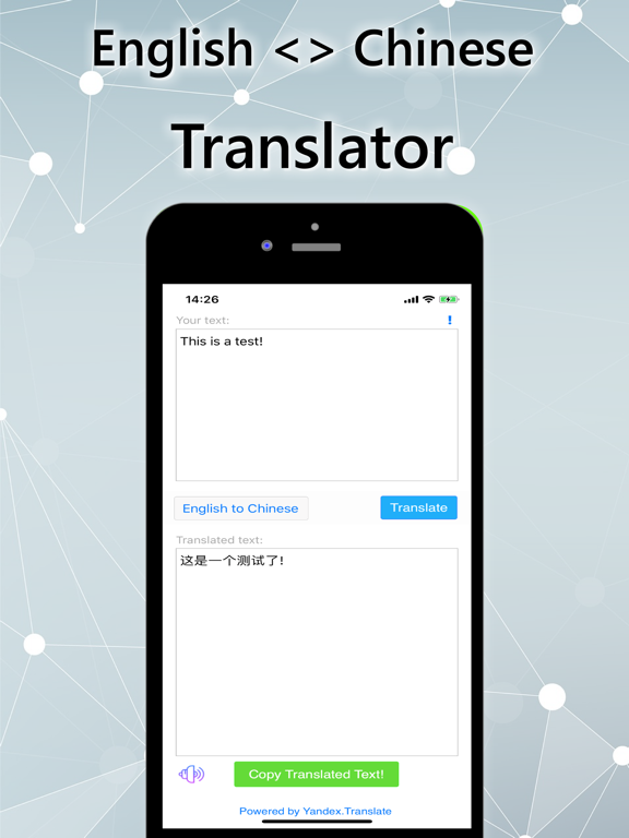 English to Chinese Translator! | App Price Drops