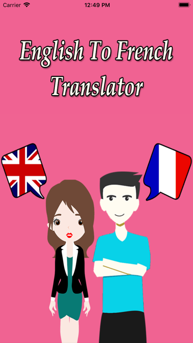English To French Translation screenshot one