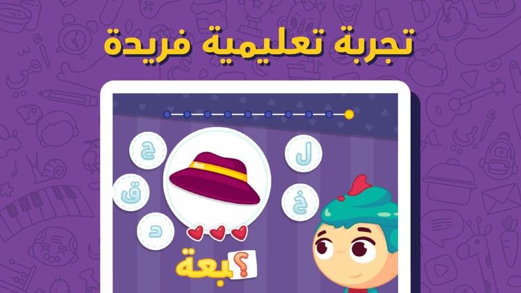 لمسة : قصص و ألعاب أطفال عربية screenshot-9