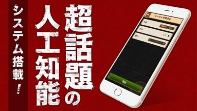 棋皇-2人対戦できる本格将棋アプリスクリーンショット3