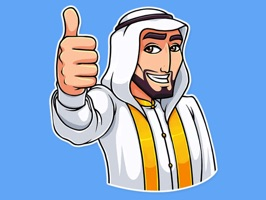 New funny sticker pack with a nice Arab Sheikh