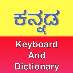 Namma Kannada Keyboard