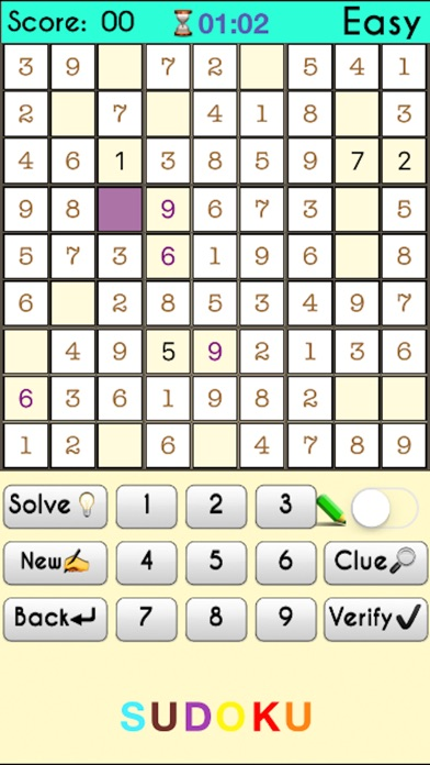 !Sudoku : Premium screenshot 1